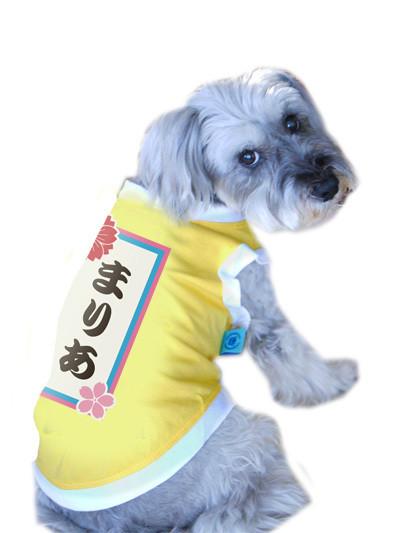 マスコット工房-SAKURA PET
