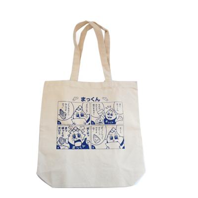 ノベルティグッズ・OEM生産・販促品におすすめのオリジナル商品「トートバッグ」