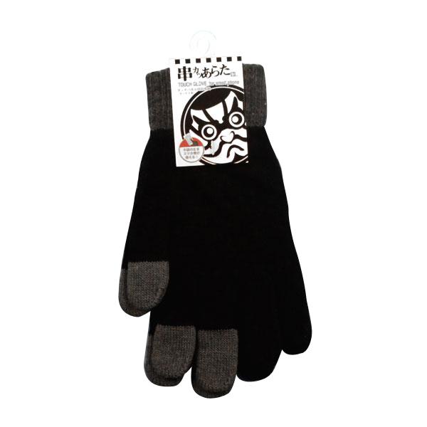 ノベルティグッズ・OEM生産・販促品におすすめのオリジナル商品「スマホ手袋」