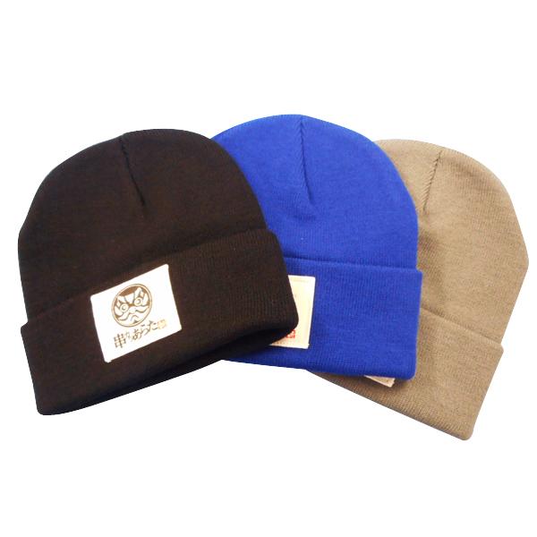 ノベルティグッズ・OEM生産・販促品におすすめのオリジナル商品「ニット帽」