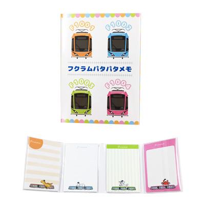 ノベルティグッズ・OEM生産・販促品におすすめのオリジナル商品「パタパタメモ帳」